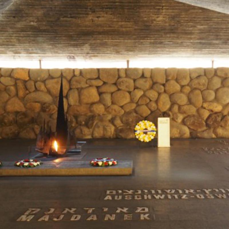 Halle der Erinnerung in Yad Vashem