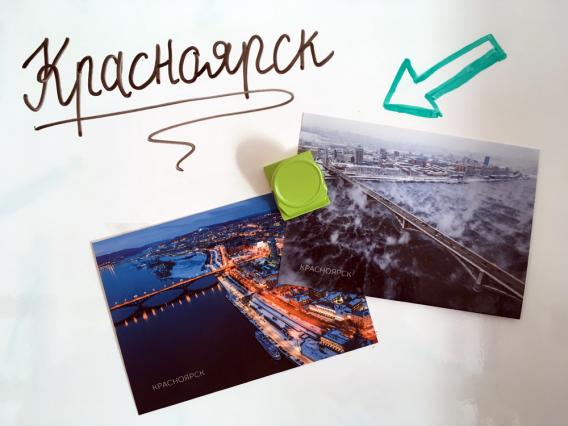 2 Postkarten einer sibirischen Stadt